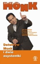 Detektyw Monk i dwie asystentki, Lee Goldberg, Dom Wydawniczy REBIS Sp. z o.o.