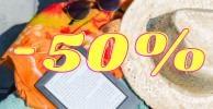 REBIS - E-booki -50% na drugą połowę wakacji!