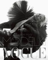 """Modelki """"Vogue"""", Robin Derrick, Robin Muir, Dom Wydawniczy REBIS Sp. z o.o."""